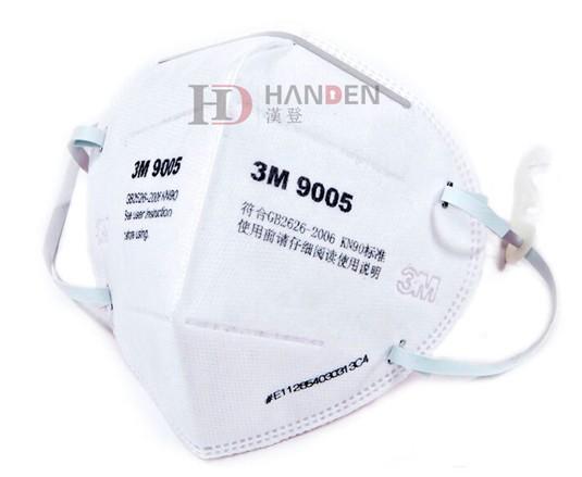 3M防尘口罩多少钱 上海汉登 防尘口罩 3M防尘口罩多少钱价格及规格