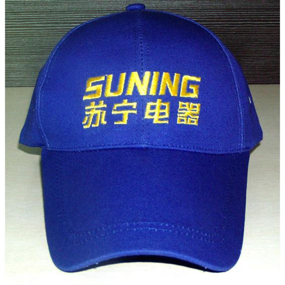 珠海礼品帽,中山礼品帽,佛山帽子