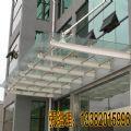 南京玻璃雨棚