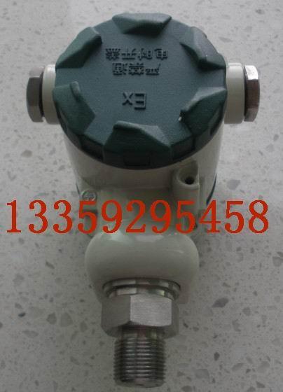 YHT5035压力变送器、石油压力变送器