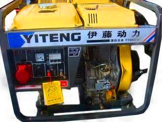 千瓦手启动柴油发电机价格 小型商铺停电应急发电机价格及规格型号