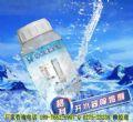 厂家环保食品级开水器除垢剂