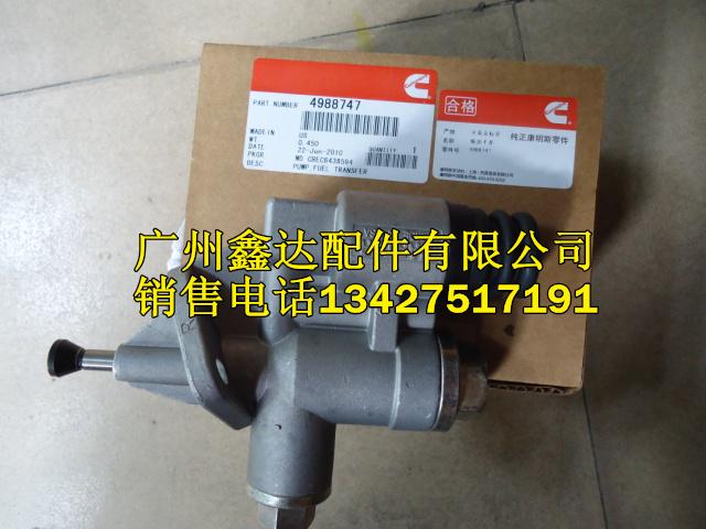 代理康明斯6CT8.3手油泵4988747