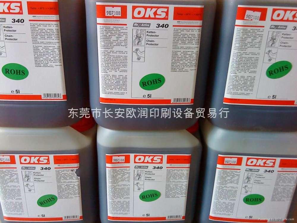 OKS340��l油