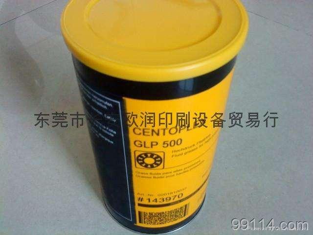 克�勃GLP500��滑油
