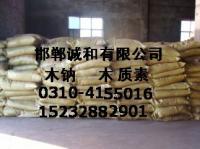分散剂价格 分散剂厂家