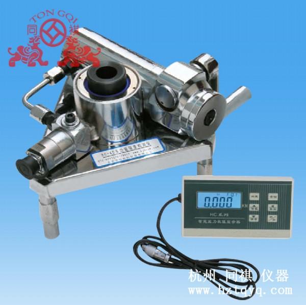HC-40多功能��度�z�y�x