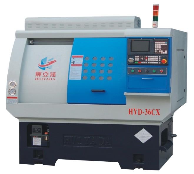 hyd 36数控车床 性能稳定 价格合理价格及规格型号