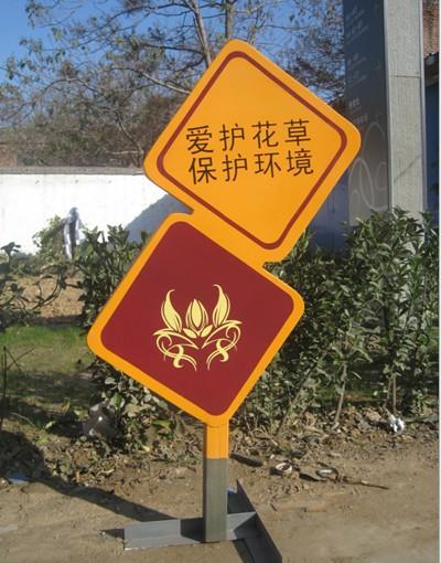 医院标识标牌制作 郑州唯创供 广告牌 医院标识标牌制作价格及规格型号图片