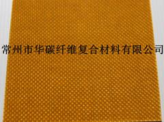 (1,1.5,3)K彩色碳纤维片,碳片