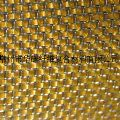 皮带头碳纤维片钟表彩色碳纤维片