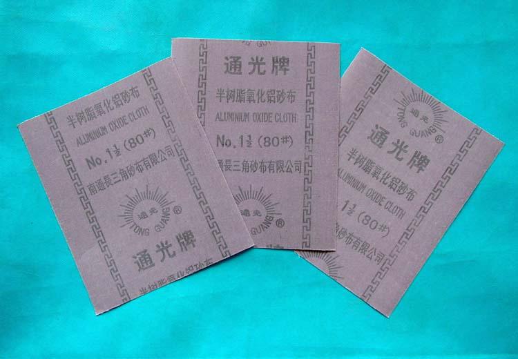 通光牌砂布规格型号及价格-砂纸原纸_砂布_金