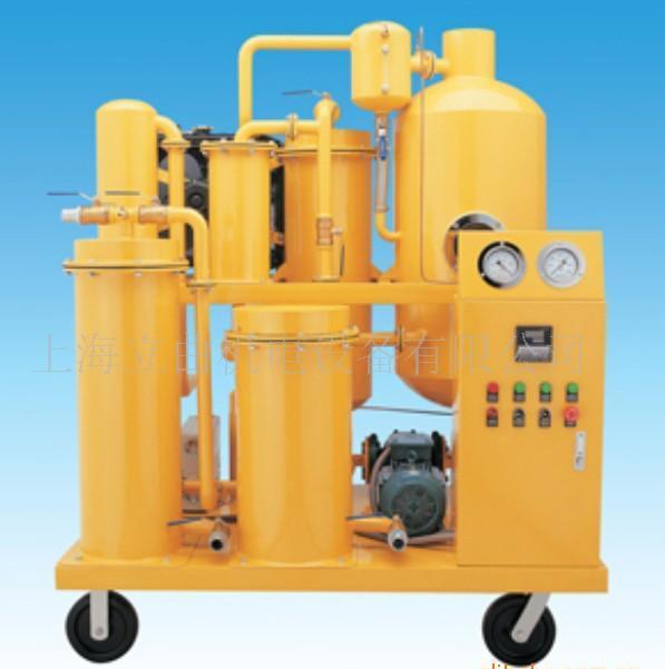 LV-润滑油专用真空滤油机